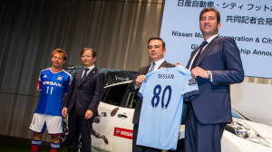 nissan announcement photo