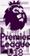 U18 Premier League Cup